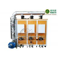 China Low Pressure Gas Fired Steam Generator 300KG For Medical / Pharmaceutical Industry on sale