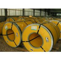 Buy cheap Corrosion Resistant Hot Rolled Steel Coil , Cold Rolled Steel Sheet Metal from wholesalers