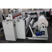 Buy cheap Pet Film Cutting and Slitting Machine of Cross Cutting Machine from wholesalers