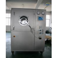 Buy cheap H13 HEPA Filter Film Coating Equipment With Schlick Spray Gun Optional from wholesalers