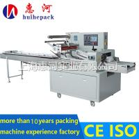 Buy cheap Bread Packing Machine,Loaf Bread Packing Machine,Wheat Bread Packing Machine,Corn Bread Packing Machine from wholesalers
