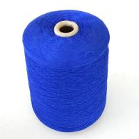 Buy cheap Hot hot sale Factory China manufacturer 28s/1 viscose ity 100% yarnt from wholesalers