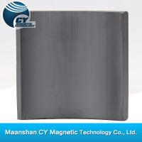 Buy cheap Y30bh segment ferrite magnet from wholesalers