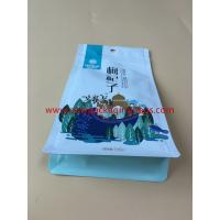 Buy cheap Custom Snack Nuts Eight - Sided Aluminum Composite Bag Disposable Moisture Proof product