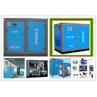 Buy cheap 90Kw Motor Driven Air Compressor With MANN Air Filter Element from wholesalers