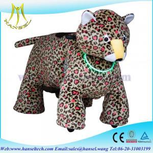 Hansel stuffed animal ride electronic animation guangzhou animal rides Manufactures