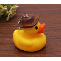 Buy cheap Duck with cap Key chain soft rubber material cute yellow little duck keychain from wholesalers