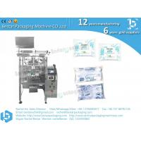 Buy cheap Automatic liquid packing machine, pouch water packing machine from wholesalers