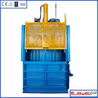 Buy cheap made for  Wal-Mart Stores waste carton paper vertical packaging machine from wholesalers