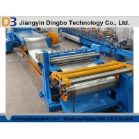 Wholesale Hydraulic Motor Steel Slitting Line Steel Coil Slitting Machine 40M/Min Cutting Speed from china suppliers