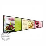 Buy cheap Narrow Bezel Wall Mount LCD Screen 500 Nits 43 Inch Horizontal Advertising Panel Video Wall from wholesalers