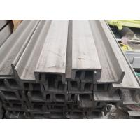 Buy cheap 0.4-30mm Stainless Steel Channel / 316 316L Stainless Steel Square Bar from wholesalers