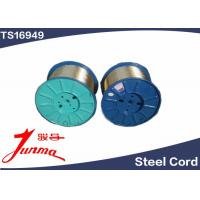 Buy cheap 2+4*0.17 UT Golden High Tenacity Steelwire / Steel Rope Wire from wholesalers