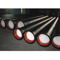 Buy cheap Epoxy Powder Coating Di Pipe K789 C Class Pipe FBE Coating T / K Joint Type product