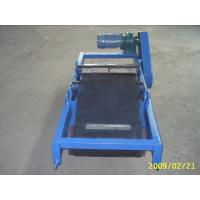 Buy cheap MAS Baiyun RCYC- Crossblet Magnetic Separator from wholesalers