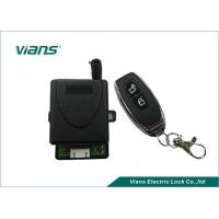 Buy cheap 30-50m Remote Control Distance exit push button with Remote Controller from wholesalers