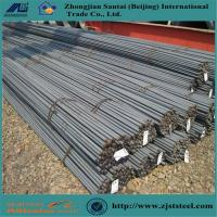 Buy cheap High tensile corrugated Reinforcing Steel Bar in Concrete Foundation from wholesalers