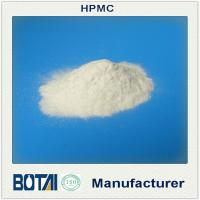 Buy cheap hydroxypropyl methyl cellulose food grade hpmc from wholesalers