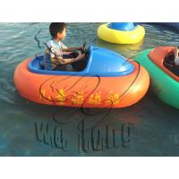 Buy cheap commercial & cheap bumper boat / inflatable boat for sale on sale !!! from wholesalers