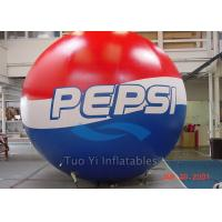Wholesale Customized Printing Helium Advertising Sphere Balls Branding Balloons For Event from china suppliers