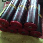 Buy cheap Steelcord Belt Intermediate Rubber(Tie Gum) from wholesalers