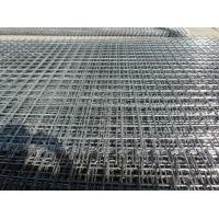 China Dutch Weave Stainless Steel Construction Wire Mesh Heart Proof JIS SUS on sale
