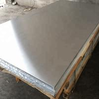 Buy cheap Anti Scratch Marine Grade Aluminium Plate With High Weather Resistance from wholesalers