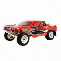 Buy cheap RC Power Car with 1/5 Sized Gas Engine, 570mm Wheelbase and 60kph Maximum Speed from wholesalers