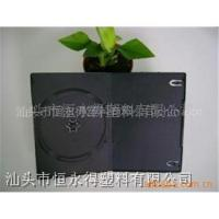 Buy cheap 7mm single black DVD Case from wholesalers