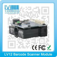 Buy cheap LV12 barcode slot reader from wholesalers
