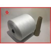 Buy cheap Knotless TFO / Ring Spun Polyester Yarn On Paper / Plastic Cone Low Hairless from wholesalers