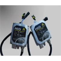 Buy cheap HID ballast from wholesalers