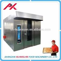 Buy cheap Hot Sale Electric Full Automatic Gas Or Electric Oven Machine from wholesalers
