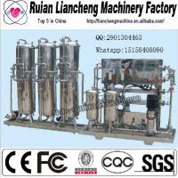 Buy cheap made in china GB17303-1998 one year guarantee free After sale service bakery equipment from wholesalers