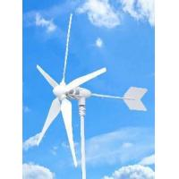 Buy cheap 600W Windmill Generator System from wholesalers