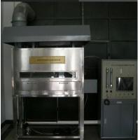 Buy cheap Laboratory Testing Equipment Flooring Radiant Heat Flux Test Apparatus from wholesalers