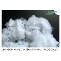 Buy cheap Dyeable Rayon Staple Fiber / 2.5D X 64MM Recycled Plastic FiberFor Non Woven from wholesalers