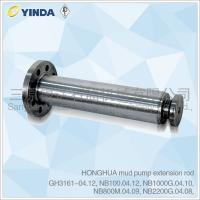 Wholesale HONGHUA Mud Pump Extension Rod GH3161-04.12 NB100.04.12 Premium Alloy Steel from china suppliers