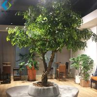 Wholesale 5-10 Years Life Time Artificial Tree Plant , Crape Myrtle Flower Tree from china suppliers