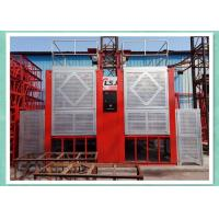 Stable Operation Man Material Construction Hoist With VFC Control Variable Speed