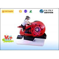 Buy cheap 5KW Online Interactive VR Motocycle Racing Simulator For 8 Multiplayer product