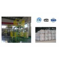 Buy cheap Packing Machine for Rice, Grains, Corns, Wheats, Feed, Seeds, Fertilizer, Sand Filling Packer , Auger Weighing Filler from wholesalers