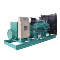 Buy cheap High Performance CUMMINS Diesel Electric Generator Green Color Energy Saving from wholesalers