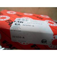 China 30224-A Tapered roller bearings for  gas turbines on sale