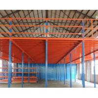 Wholesale Checkered Plate Steel Heavy Duty Storage Racks for Workshop Easy Assembly from china suppliers