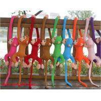 Buy cheap Arm Monkey from Arm to Tail Plush Toys Colorful Monkey Curtains Monkey Stuffed Animal Doll from wholesalers