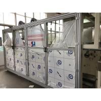 GM089NY Baby Diaper Making Machine , Adult Diaper Machine 45 Bags/Min Speed