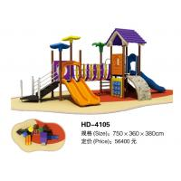 China Giant Outdoor Playground with Low Price for Amusenment Park with CE, TUV Certificate Apprived on sale