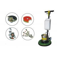 Lightweight marble floor Polishing Machine / high speed floor buffer 1200W 220v Manufactures