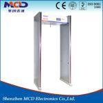 Airport  Intelligent Security 4.3 Inch LCD Waterproof Walkthrough Metal Detector Manufactures